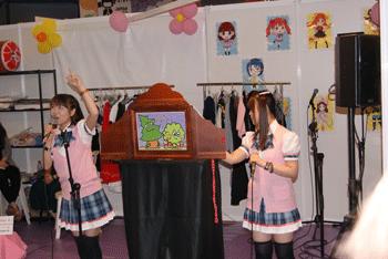 japan-expo